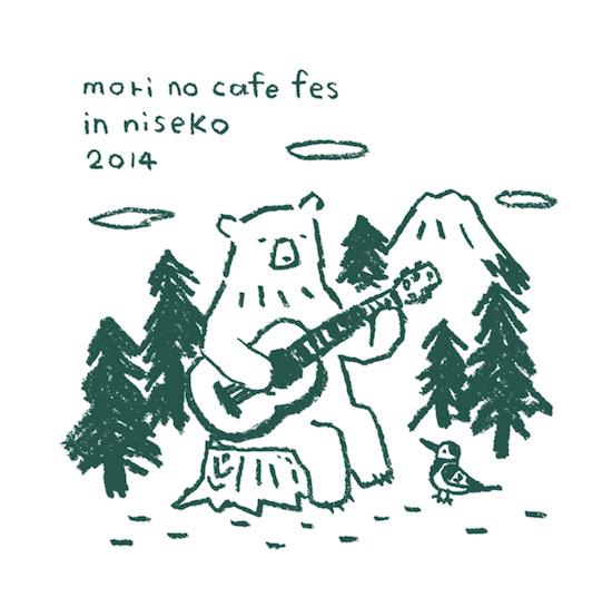 森のカフェフェスワークショップ