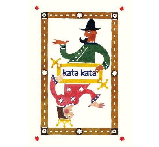 katakataプロフィール