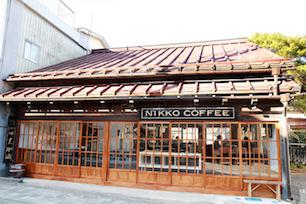 nikkocoffee