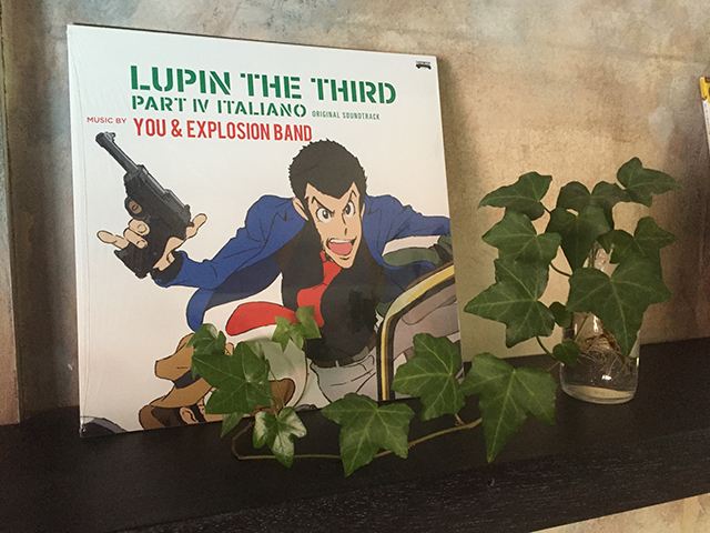 lupinthethirdparty4_s