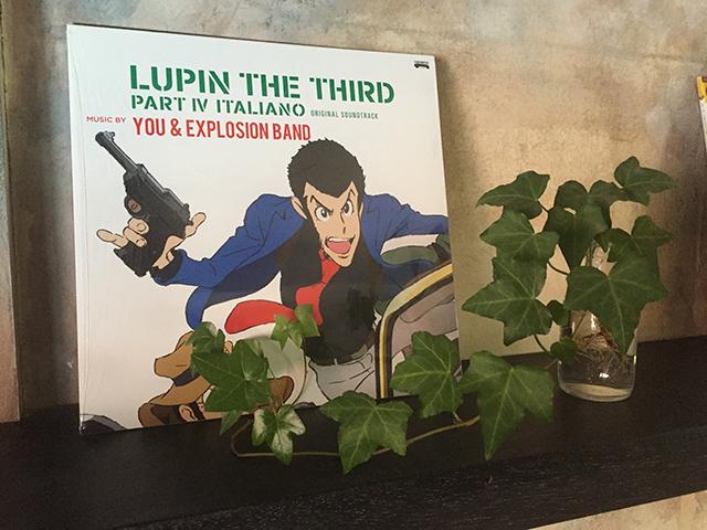 lupinthethirdparty4_s