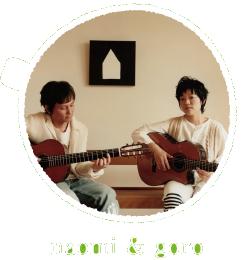 naogoro